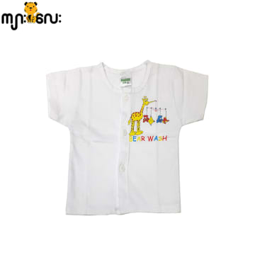 Cute Baby Short Sleeves (3-6M)