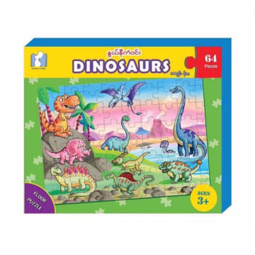Dianosaurs Floor Puzzle (64 Pcs)  3+ Ages