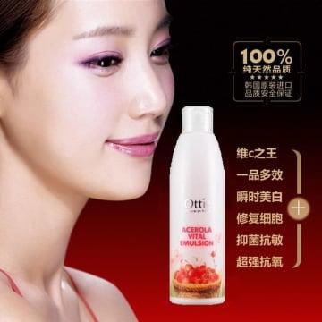 Ottie Acerola Moisture Emulsion (200ml)