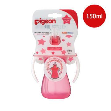Piegon PETITE STRAW BOTTLE 150ML(PINK)HANGGING TYPE