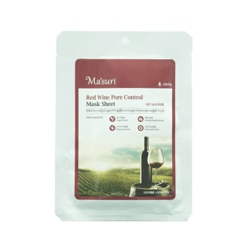 Masuri Redwine Cotton Mask(2.2g)