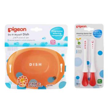 Pigeon Feeding Dish Stage 2 (12 M+) + Pigeon Weaning Spoon Set (6 M+)