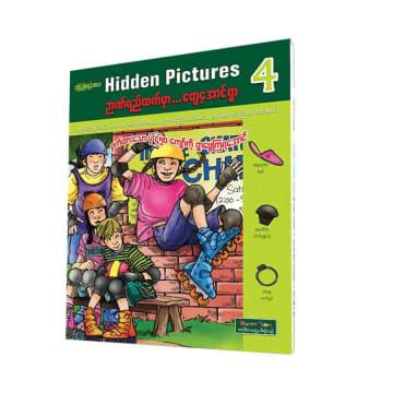 Hidden Pictures 4