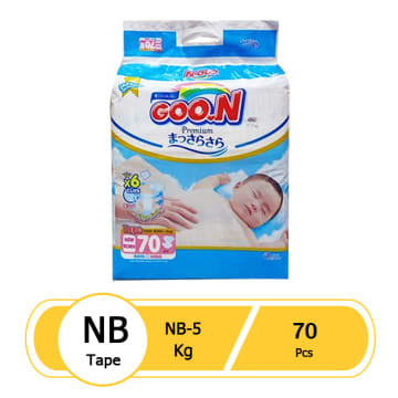 Goo.N Thai Diaper Tape NB 70's
