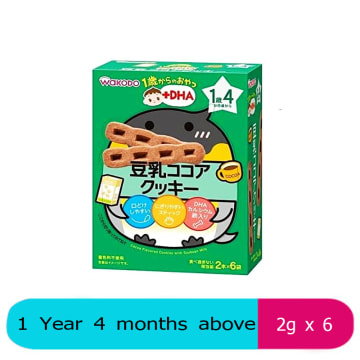 Wakodo Cocoa Flavored Coolies with Soybean Milk (16 months+)