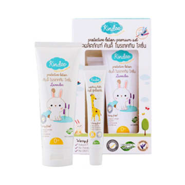 Premium Gift Set (Lotion)