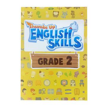 Thumbs Up English Grade -2