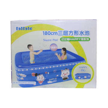 Bibic 180cm Square Swimming Pool