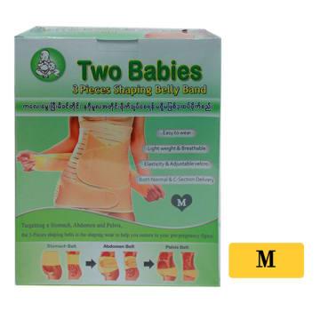 Two Babies- ၃ထပ်ဗိုက်စည်း- M size