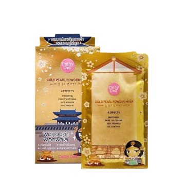 Cathy Doll - 24K Gold Pearl Powder Mask 25g