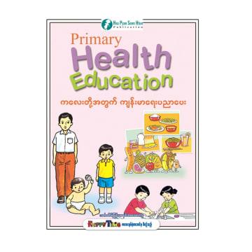 Primary Health Education