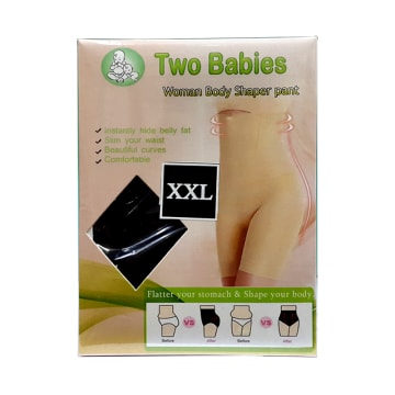 Two Babies Woman Body Shaper Pant - XXL Size