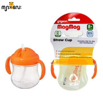 MAG MAG STRAW CUP (ORANGE)
