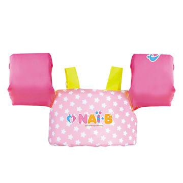 Nai-B Arm Band Swim Jacket ( Pink color)