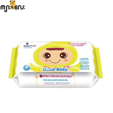 Good Baby Wipes (Yellow)-80 Pcs