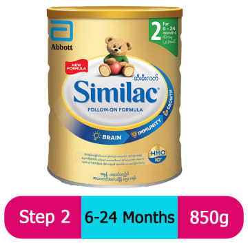 Similac Follow On Formula (New Formula)Stage(2) 850g