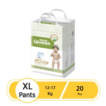WUYOYO Baby Pants - XL (20 Pcs)