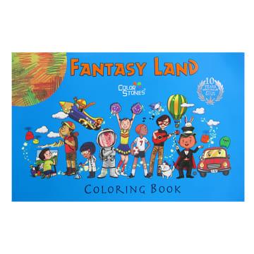 Fantasy Land Coloring Book (44 Sheets)
