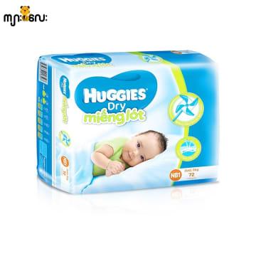 Huggies New Born-1 72Pcs
