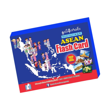 NNKW Asean Flash Card