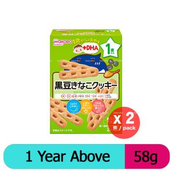 Wakodo Baby DHA Black soybean flour cookies (12M+)