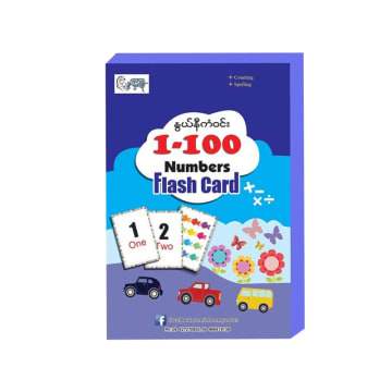 NNKW 1-100 Numbers Flash Card