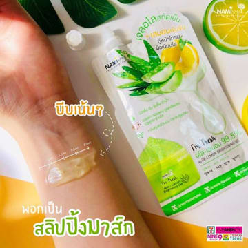 Nami I'm Fresh Aloe-Lemon Brightening Gel- 30g