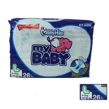 My Baby Disposable Diapers (L 26)