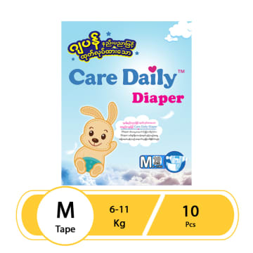 Care Daily Diaper Tape - M (10 Pcs)