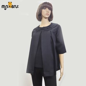 (Small Size ) Cardian Black Long Sleeves