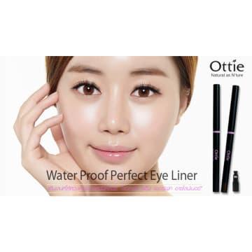 Ottie Water- Proof Perfect Eyeliner Pencil