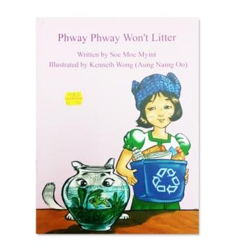 Phway Phway Won't Litter