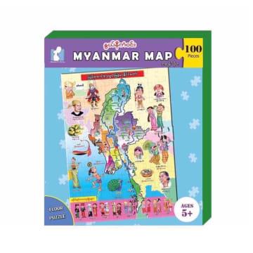 Myanmar Map Floor Puzzle (100 Pcs) 5+ Ages