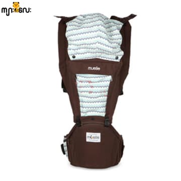 Muelle Hip Seat (Brown)