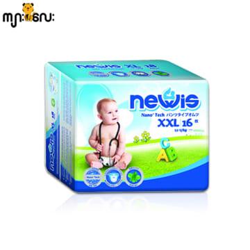 Newis Pant Diaper (XXL16)
