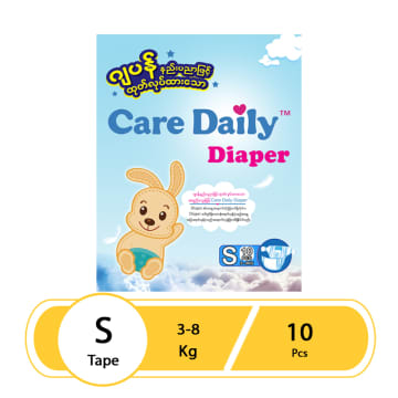 Care Daily Diaper Tape - S (10 Pcs)