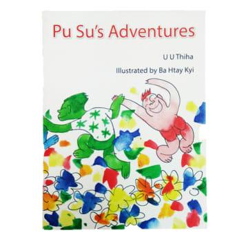 Pu Su's Adventures