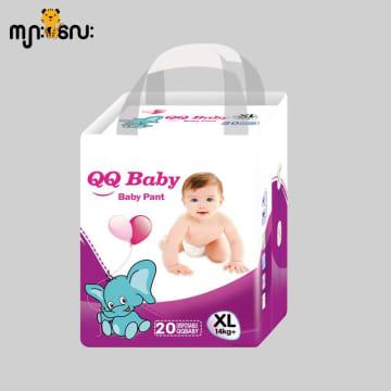 QQ Baby Pant(XL 20pcs)