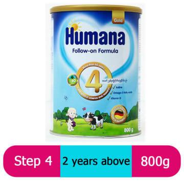 Humana Gold 4 Follow On Fomula (800g/Tin)