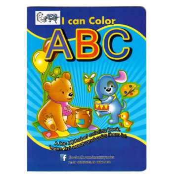 I can Color ABC