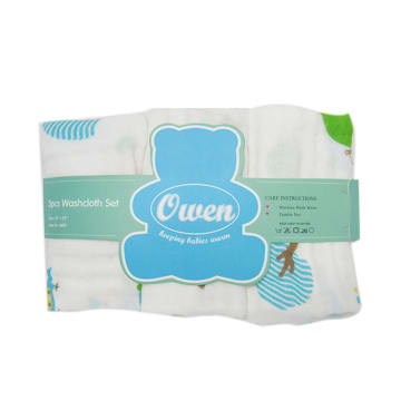 Owen-Washcloth Set(3 pcs)