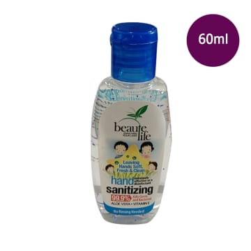 Beaute Life Hand Sterilizer 60ml - Blue