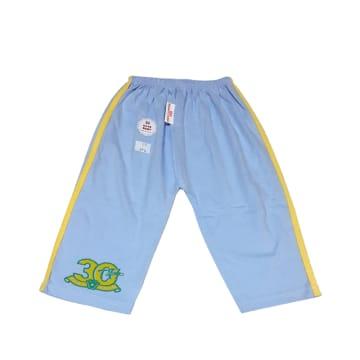 Cute Baby Color Long Pants (0-3 M)