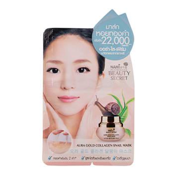 Nami Beauty Secret Aura Gold Collagen Snail Mask