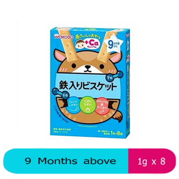 Wakodo Iron- Fortified Biscuits (9 months+)