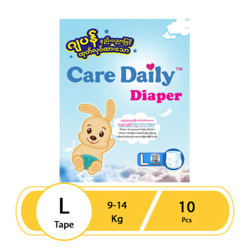 Care Daily Diaper Tape - L (10 Pcs)