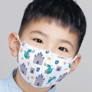 Nuby Kids KN95 Face Mask (Boy) 10 Pcs