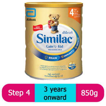 Similac Gain IQ Kid (New Improved) Stage (4) 850g