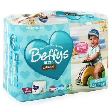 Beffy's Extra Soft Jumbo (BOY) 28 pcs