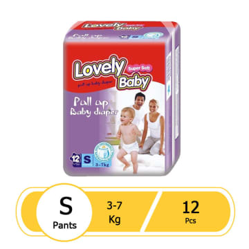 Lovely Baby Diapers S-12 Pcs